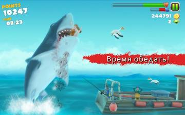 читы Hungry Shark Evolution
