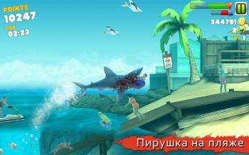 деньги Hungry Shark Evolution