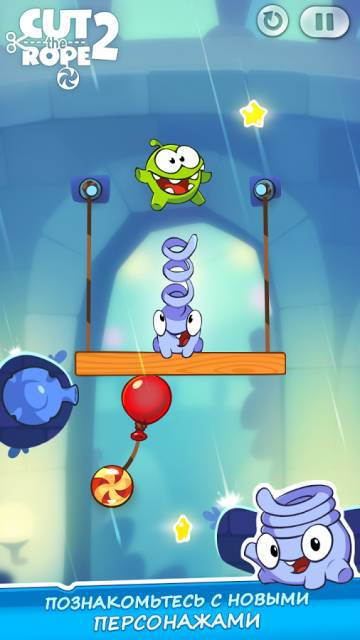 Cut the Rope 2 взлом