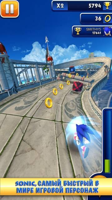 читы Sonic Dash