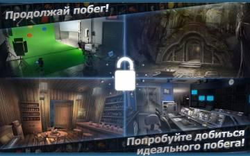 Двери и комнаты 2 прохождение