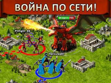 читы Game of War - Fire Age