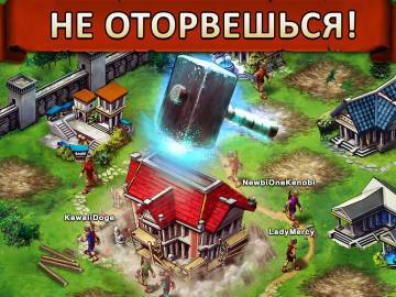 Game of War - Fire Age взлом