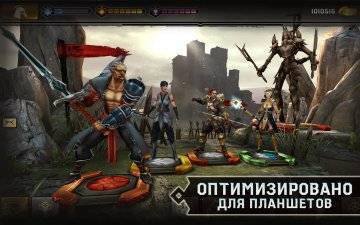 читы Heroes of Dragon Age