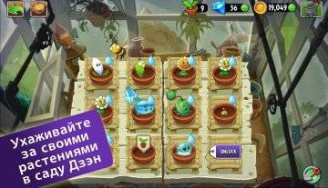 полная версия Plants vs Zombies 2