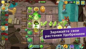 читы Plants vs Zombies 2