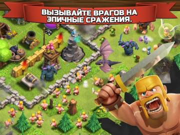 читы Clash of Clans