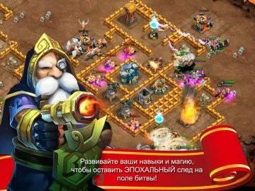 взлом Битва Замков - Castle Clash