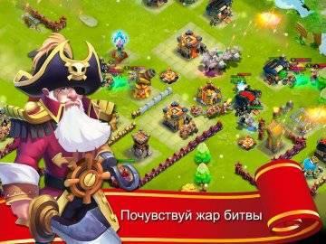 Битва Замков - Castle Clash читы