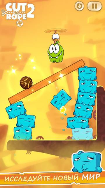 читы Cut the Rope 2