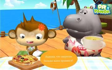 полная версия Ресторан 2 Dr. Panda