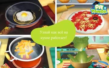 читы Ресторан 2 Dr. Panda