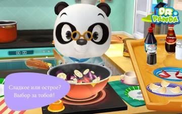 Ресторан 2 Dr. Panda взлом