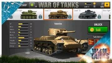 читы Война танков