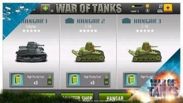 секреты Война танков