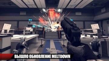 Modern Combat 4: Zero Hour читы