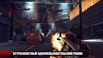 коды Modern Combat 4: Zero Hour