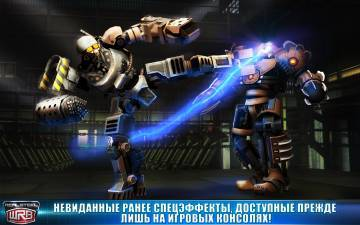 Real Steel World Robot Boxing секреты