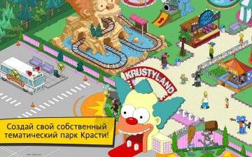 The Simpsons Tapped Out взлом