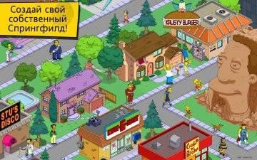 The Simpsons Tapped Out бесконечные пончики