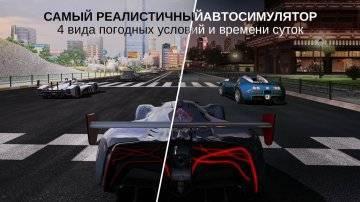 мод на деньги GT Racing 2