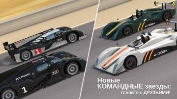 много денег GT Racing 2