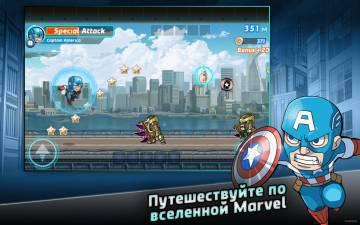 секреты Marvel Беги! Круши!