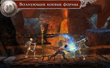 секреты  Prince of Persia Shadow Flame
