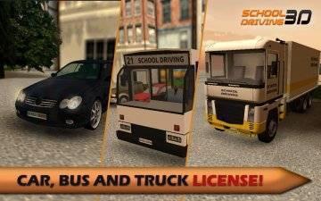 много денег School Driving 3D