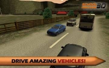 School Driving 3D скачать