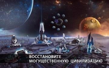 секреты  Легенда Галактики