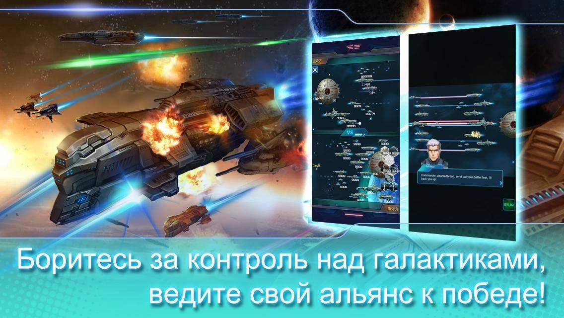 читы для игры космические рейнджеры