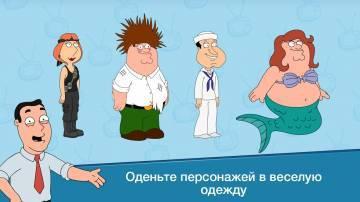 Family Guy: В Поисках Всякого свободные покупки