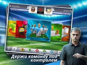 Top Eleven Футбольный Менеджер взлом