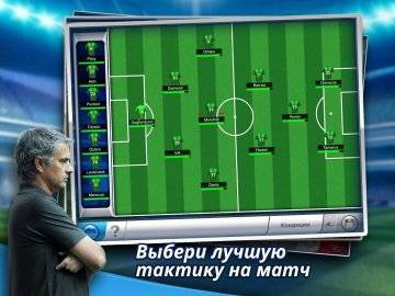 Top Eleven Футбольный Менеджер на андроид