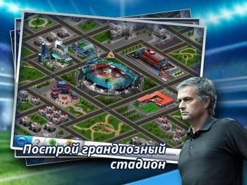 секреты Top Eleven Футбольный Менеджер