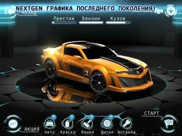 XRacer: Traffic Drift взломанный