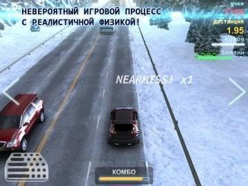 много денег  XRacer: Traffic Drift