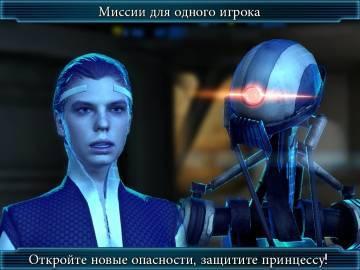 EPOCH 2 на андроид