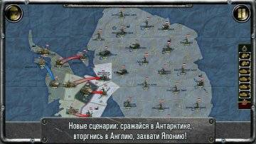 Strategy & Tactics:USSR vs USA