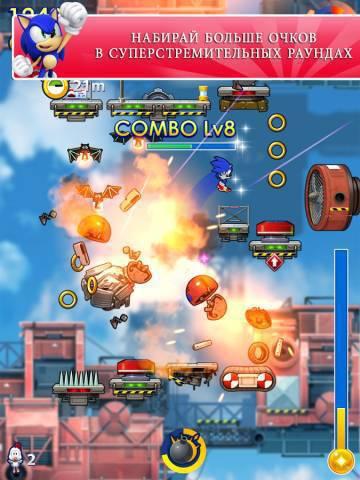 взлом Sonic Jump Fever