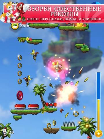 Sonic Jump Fever на андроид