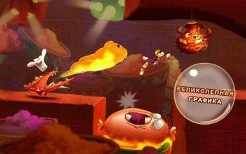 читы Rayman Fiesta Run