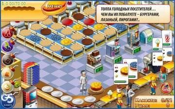 Мастер Бургер 3 читы