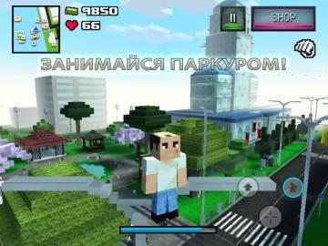 Block City Wars много денег