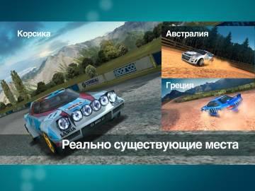 Colin McRae Rally коды