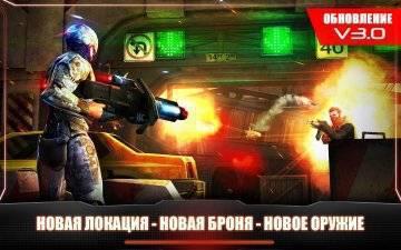 RoboCop взлом