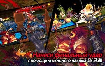 Kritika: Chaos Unleashed на андроид
