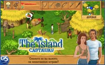 The Island: Castaway взлом