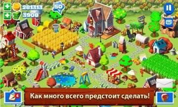 Зеленая ферма 3 взлом